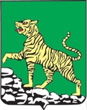 Official Coat of Arms registered in 2001.